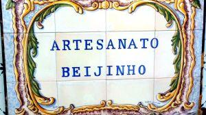 Artesanato Beijinho